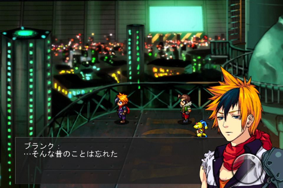 Screenshot RPGトリニティ・クレスト